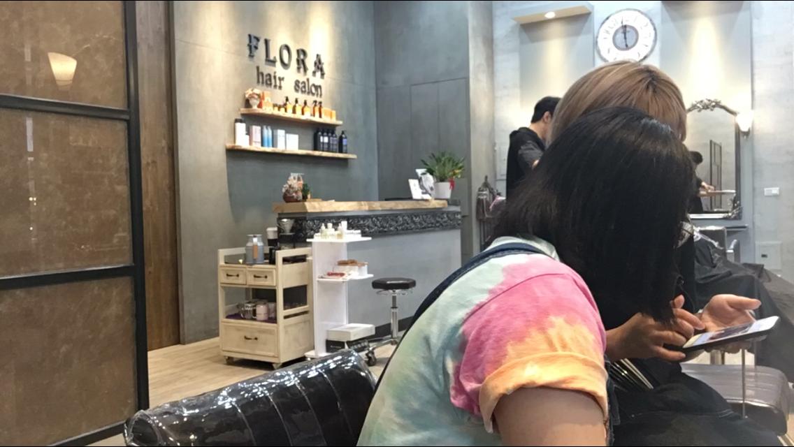 【體驗文】西屯區染燙Flora hair台中髮廊 專業剪染燙護髮髮型Salon 43