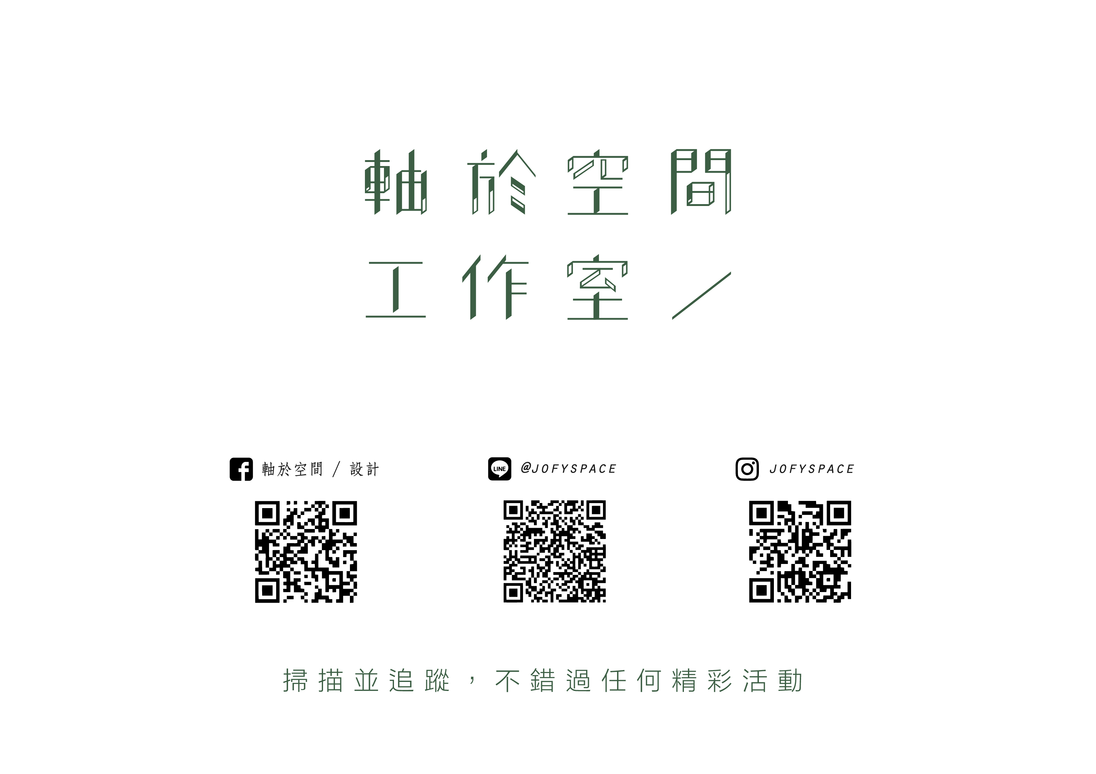 QR碼1.png